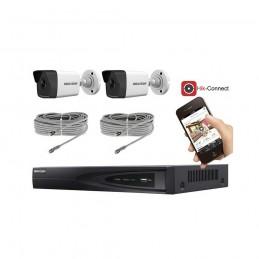Kit vidéosurveillance 2 caméras IP tube ultra HD 4MP voomstore.ci