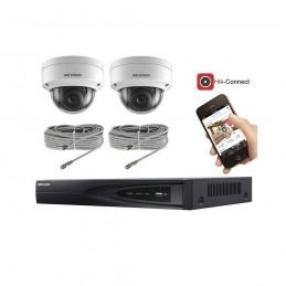 Kit vidéosurveillance 2 caméras IP dôme ultra HD 4MP voomstore.ci