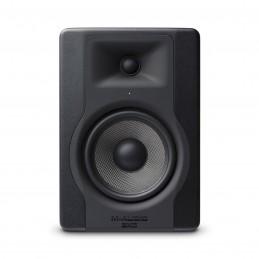 M-Audio AV 32 voomstore.ci